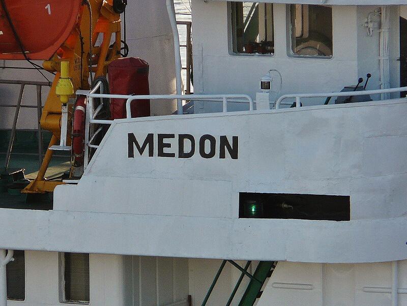 medon 05 140416 07.30 NK 2