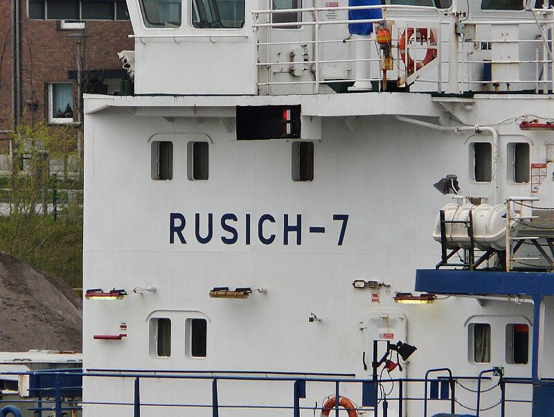 rusich-7 03 140404 10.40 WBB 2