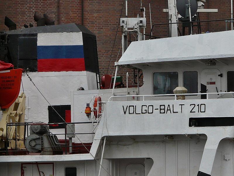 volgo-balt 210 06 140601 14.30 NK 2