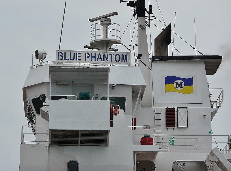 blue phantom 08 140803 10.00 HI 2